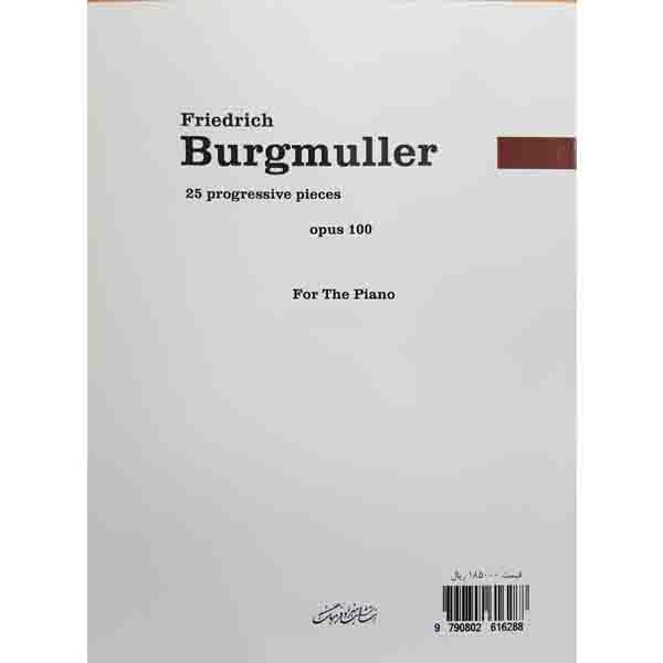 فردریک برگمولر (بیست و پنج تمرین پیشبردی برای پیانو اپوس 100)